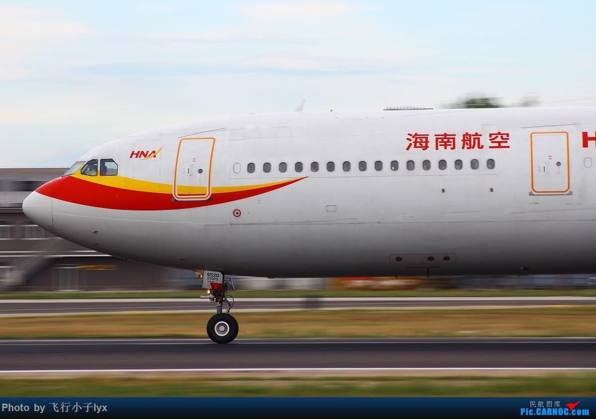 Re:[原创]传说中的飞机头 AIRBUS A330-300 B-6520 中国北京首都国际机场