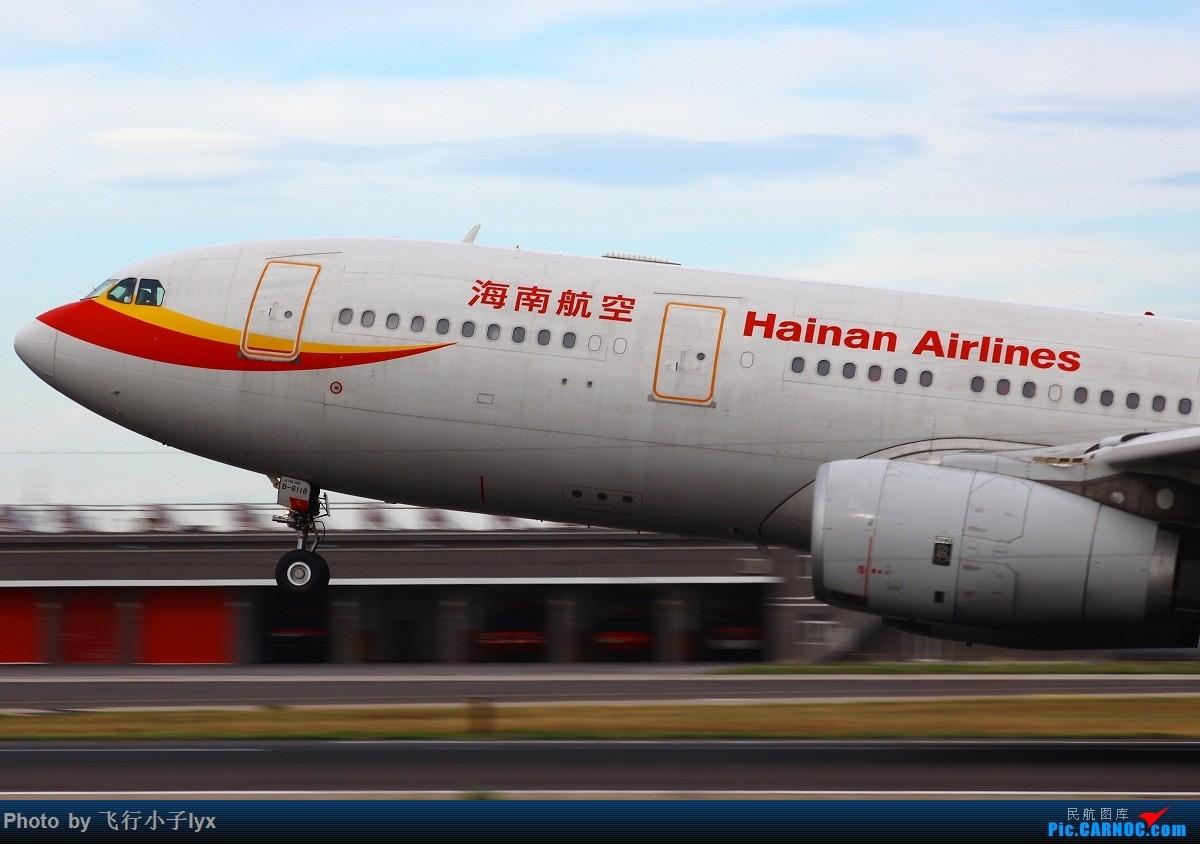 Re:[原创]传说中的飞机头 AIRBUS A330-200 B-6118 中国北京首都国际机场