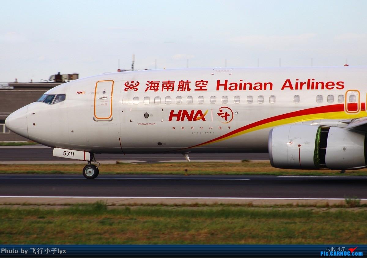 Re:[原创]传说中的飞机头 BOEING 737-800 B-5711 中国北京首都国际机场