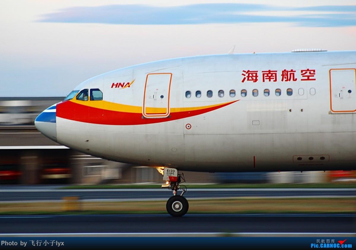 Re:[原创]传说中的飞机头 AIRBUS A330-200 B-6133 中国北京首都国际机场