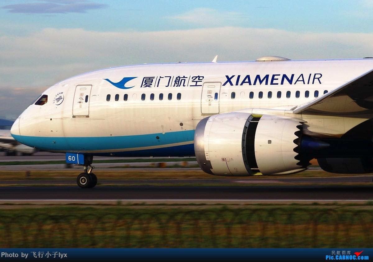 Re:[原创]传说中的飞机头 BOEING 787-8 B-2760 中国北京首都国际机场