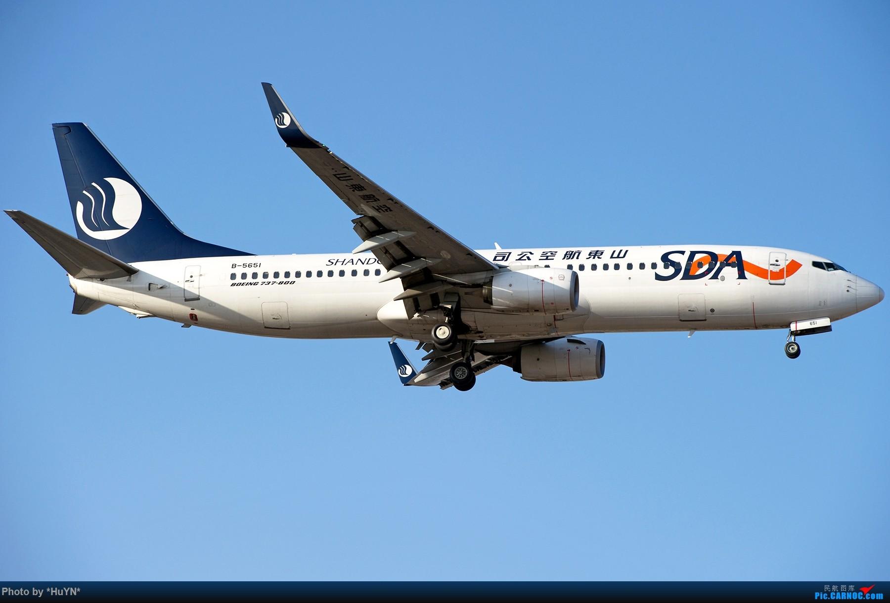 [原创]山航+国航 BOEING 737-800 B-5651 中国北京首都国际机场