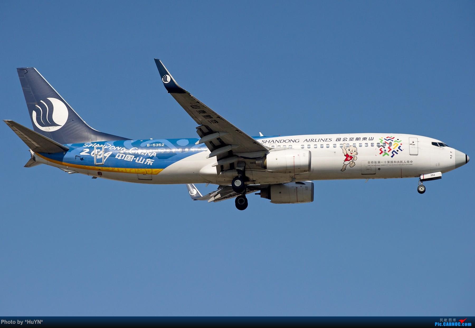 Re:[原创]山航+国航 BOEING 737-800 B-5352 中国北京首都国际机场
