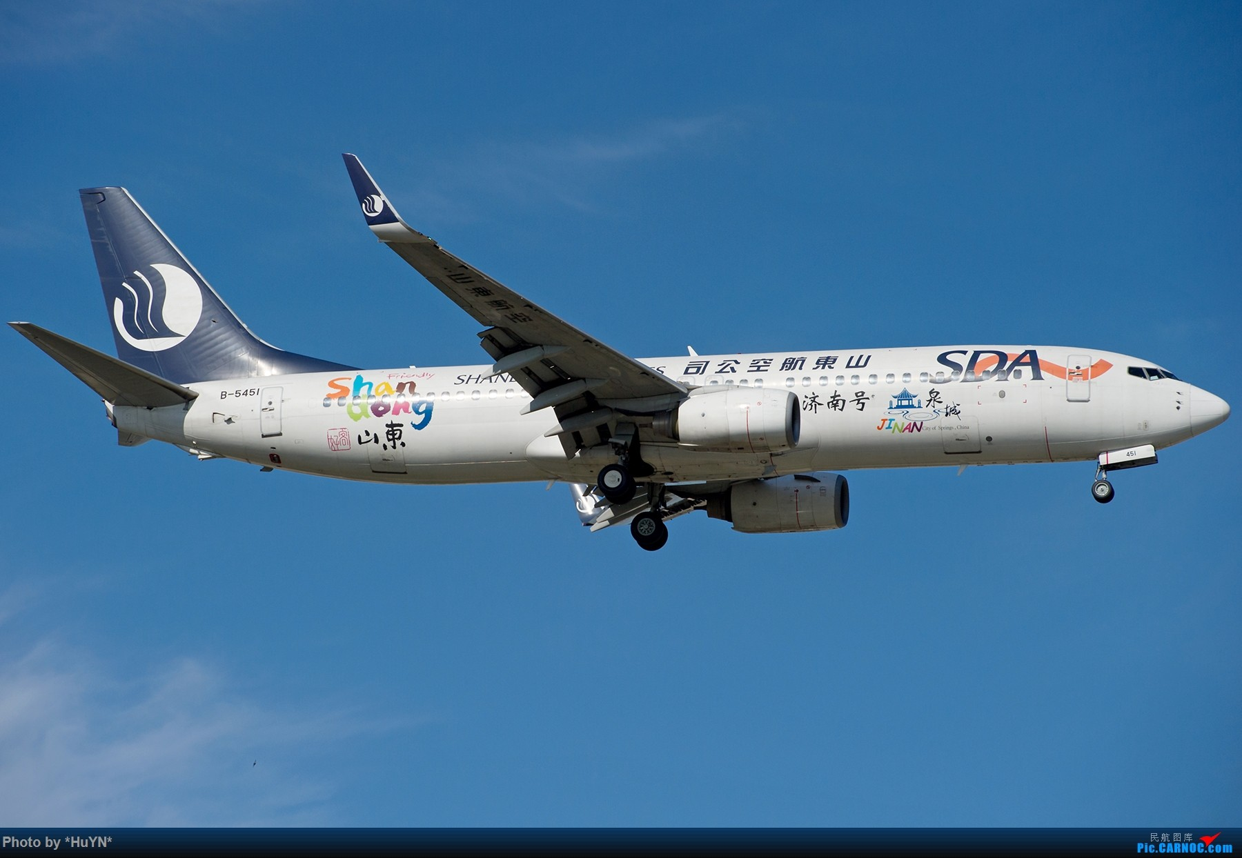 Re:[原创]山航+国航 BOEING 737-800 B-5451 中国北京首都国际机场