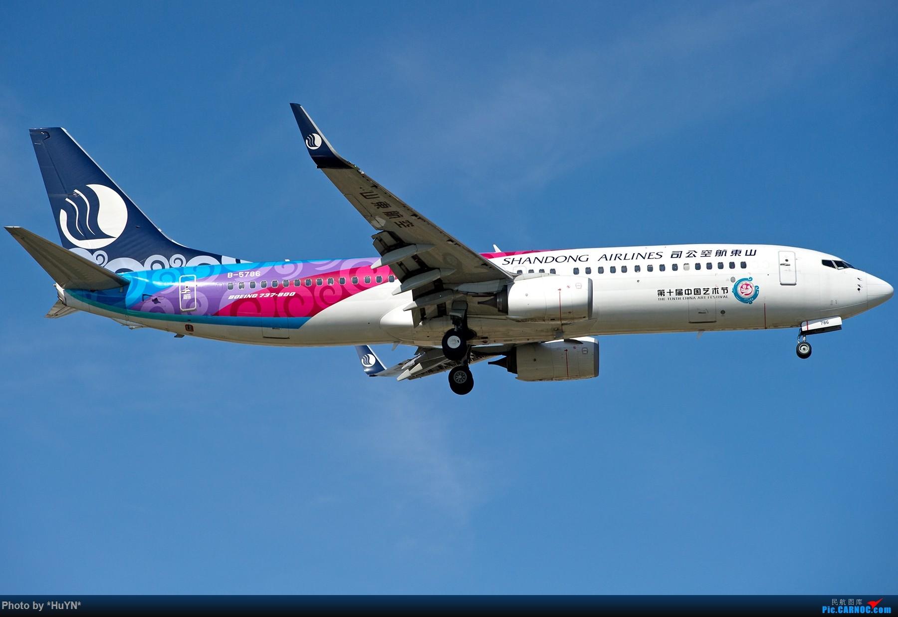 Re:[原创]山航+国航 BOEING 737-800 B-5786 中国北京首都国际机场