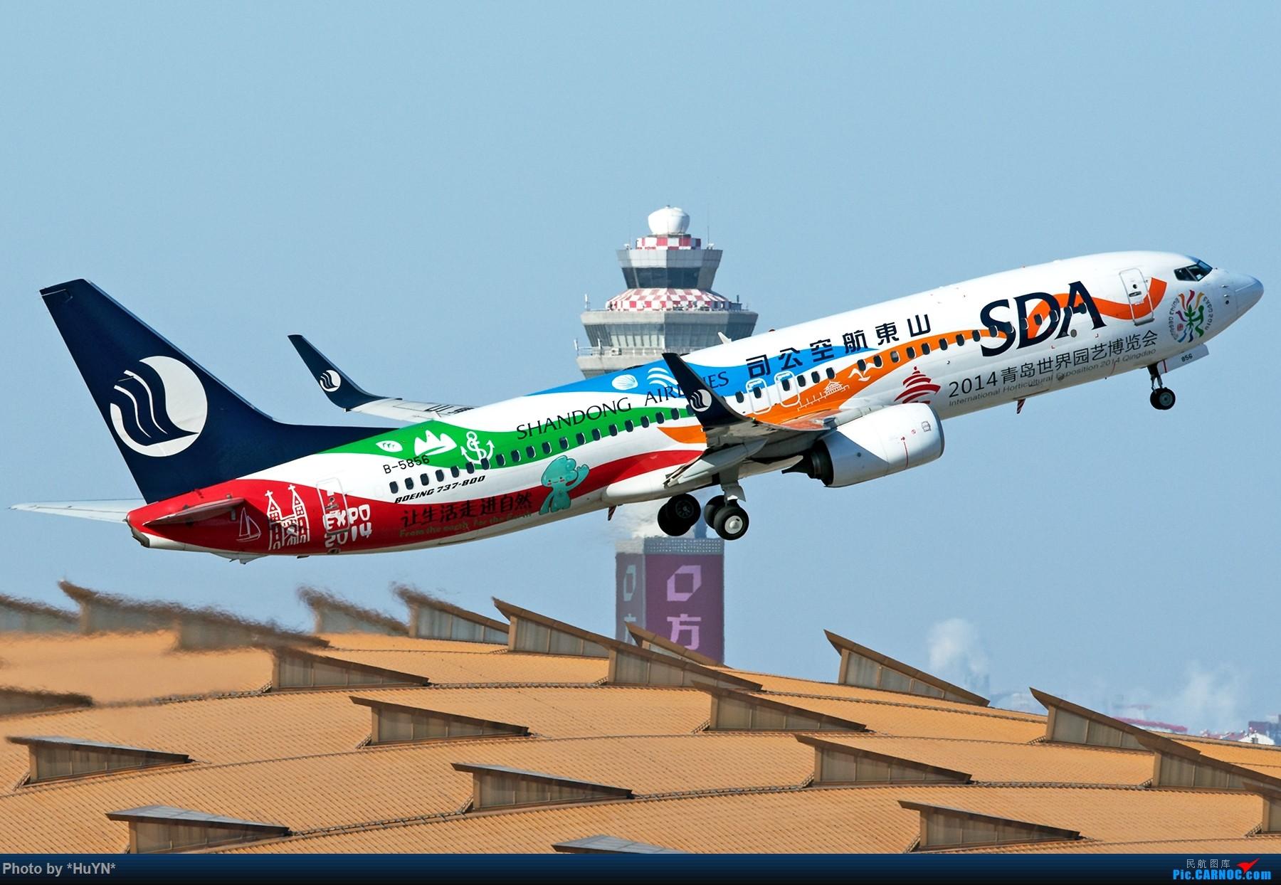 Re:[原创]山航+国航 BOEING 737-800 B-5856 中国北京首都国际机场
