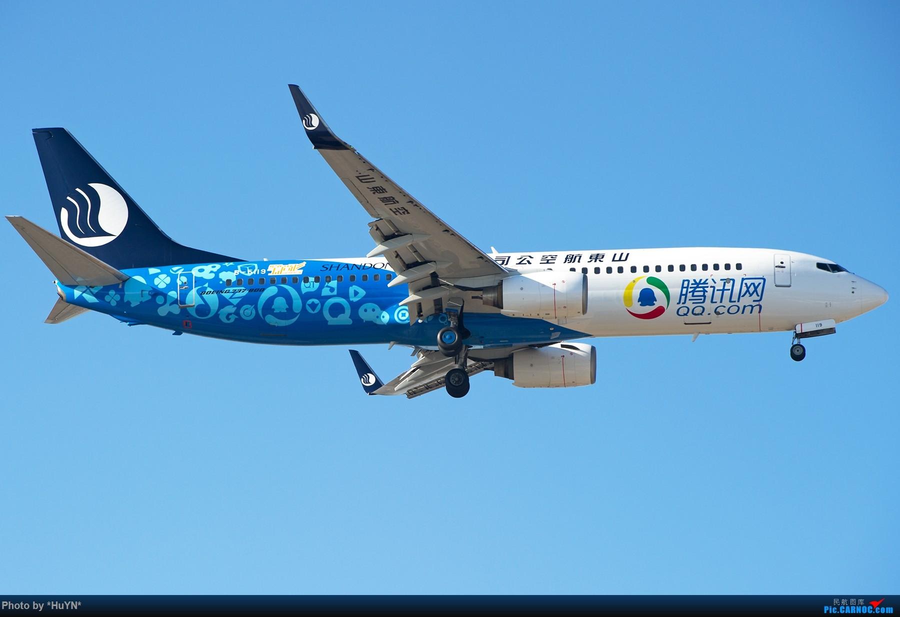 Re:[原创]山航+国航 BOEING 737-800 B-5119 中国北京首都国际机场