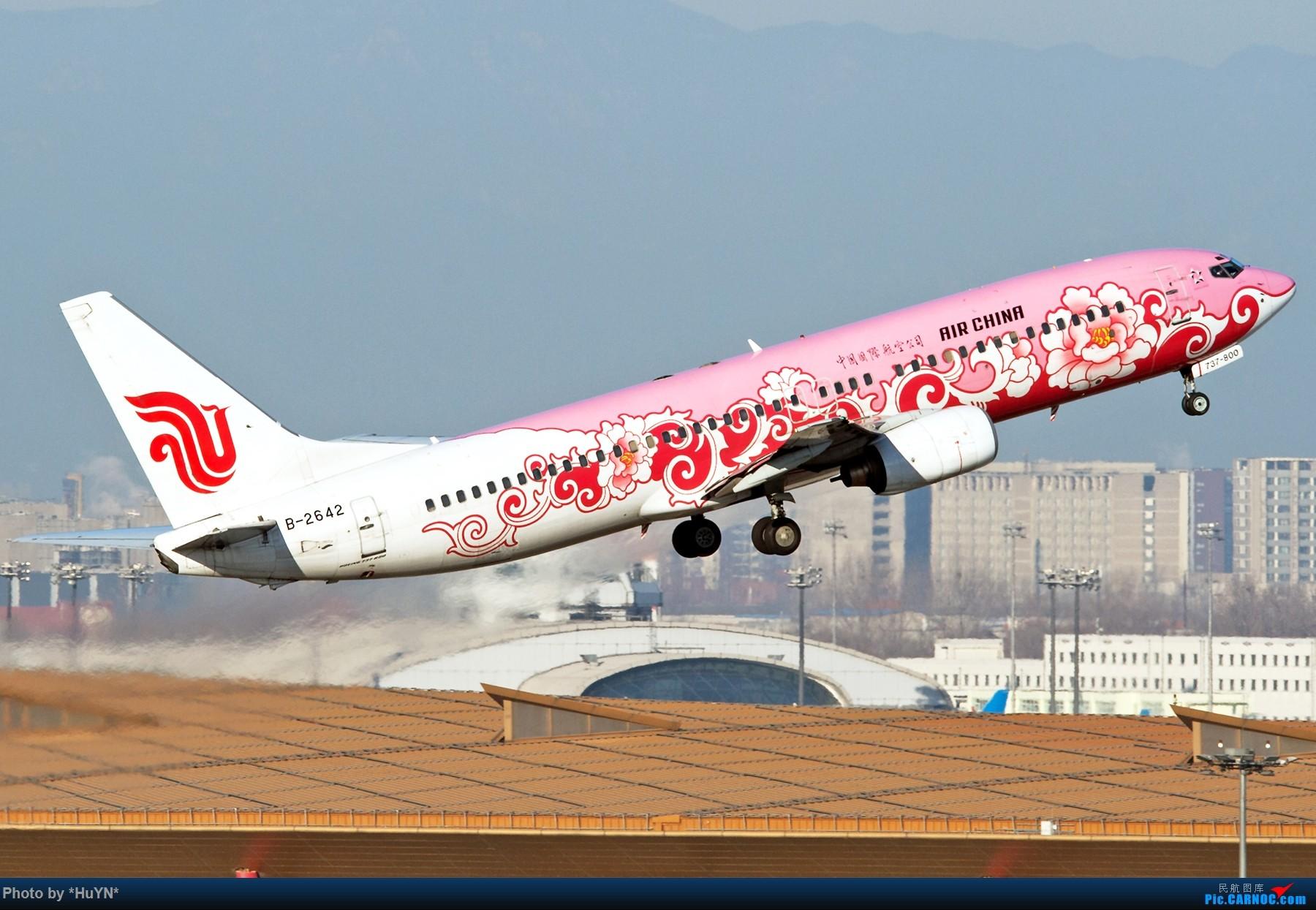 Re:[原创]山航+国航 BOEING 737-800 B-2642 中国北京首都国际机场