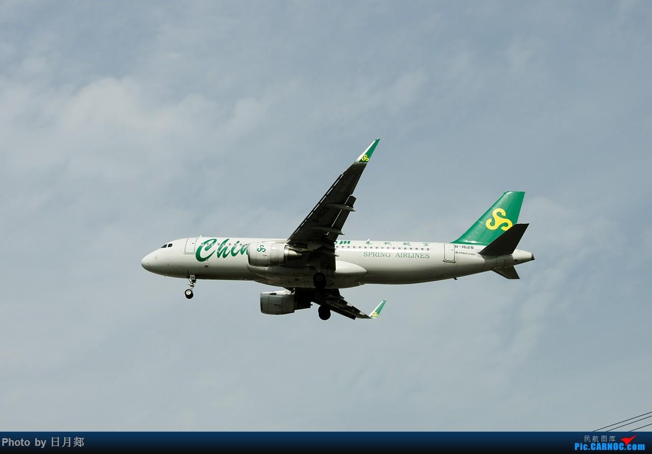 [SHA]严重拖延症患者发图,SHA常客 AIRBUS A320-200 B-1628 中国上海虹桥国际机场