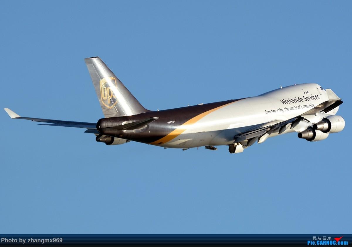 Re:[原创]香港拍机两天,烈日下膜拜维修区~~~多图~~~ BOEING 747-400 N577UP 中国香港赤鱲角国际机场