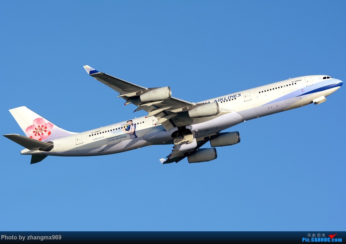 Re:[原创]香港拍机两天,烈日下膜拜维修区~~~多图~~~ AIRBUS A340-300 B-18806 中国香港赤鱲角国际机场