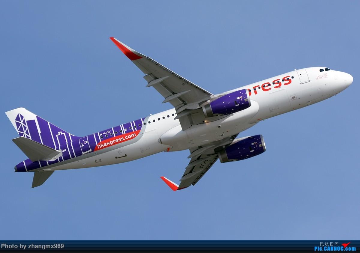 Re:[原创]香港拍机两天,烈日下膜拜维修区~~~多图~~~ AIRBUS A320-200 B-LCF 中国香港赤鱲角国际机场