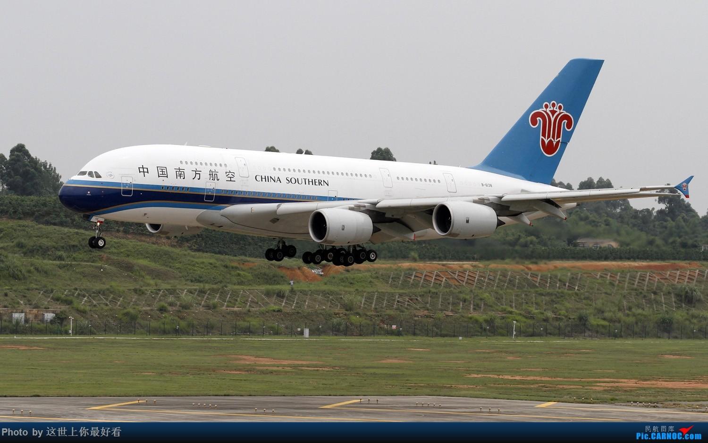 北京有哪几个航空公司_北京航空学院是几本