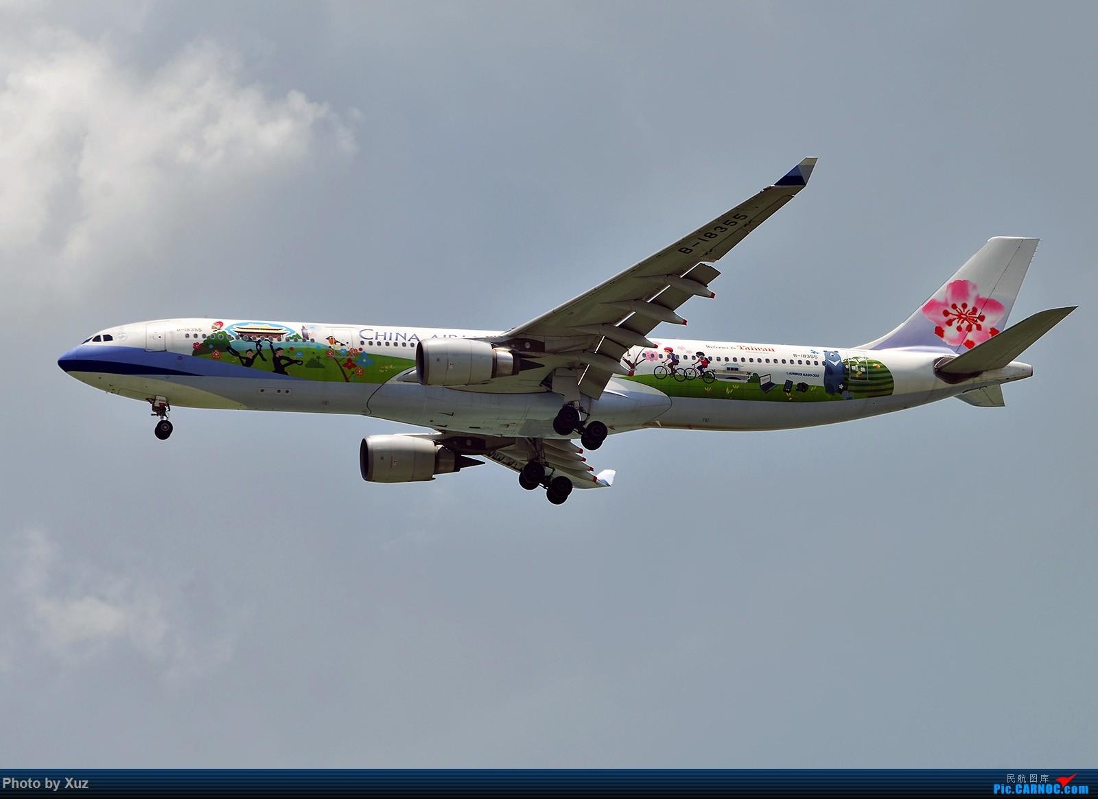 Re:[原创]香港拍机之行 AIRBUS A330-300 B-18356 中国香港赤鱲角国际机场