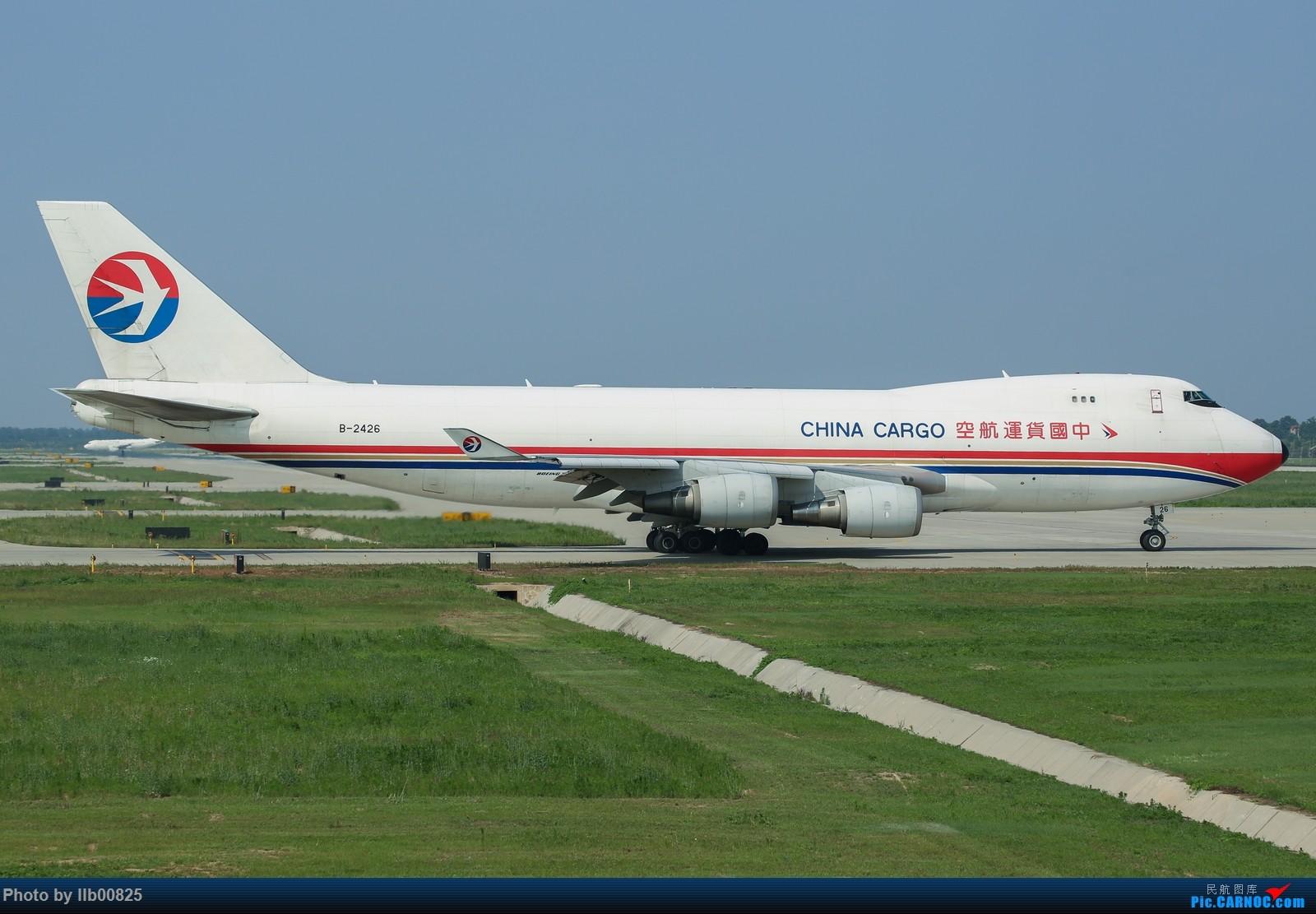 [原创]XIY随拍——今天有硬货 BOEING 747-400 B-2426 中国西安咸阳国际机场