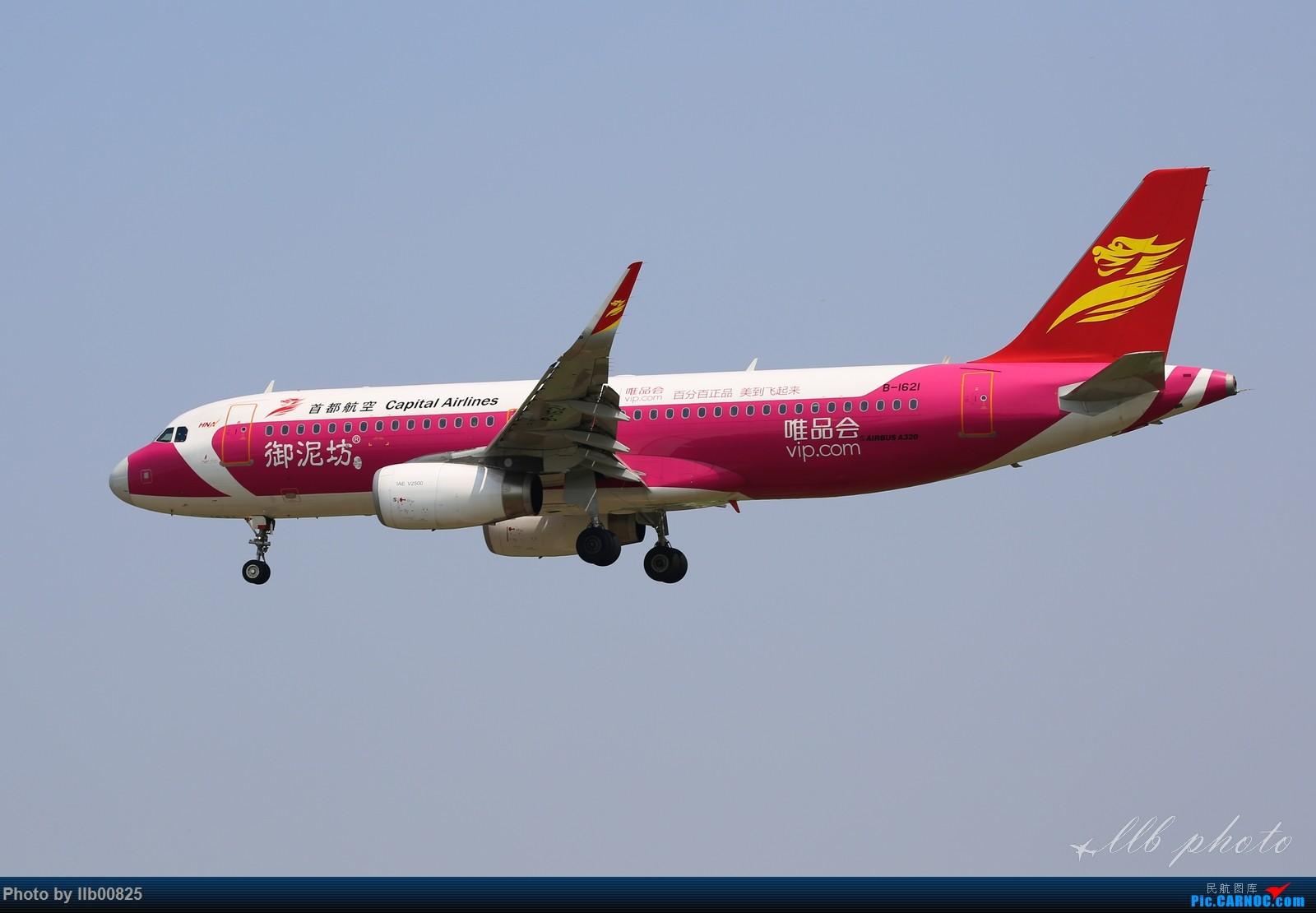 Re:[原创]XIY随拍——今天有硬货 AIRBUS A320-200 B-1621 中国西安咸阳国际机场