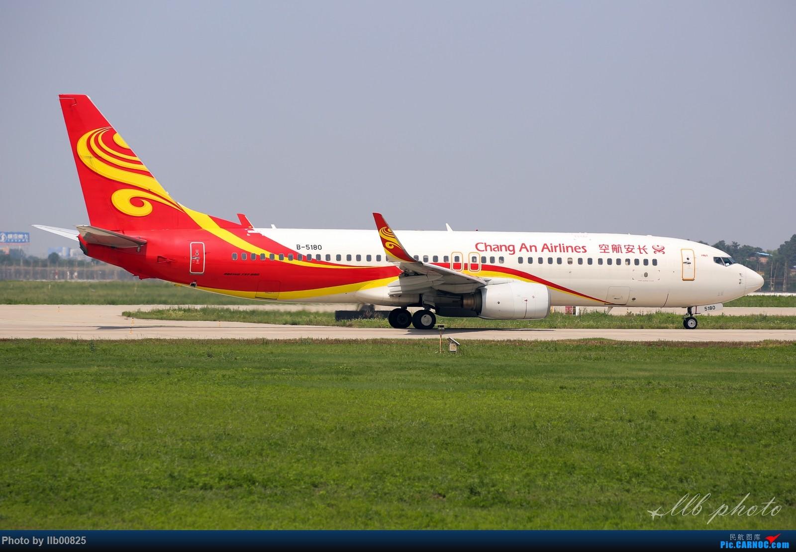 Re:[原创]XIY随拍——今天有硬货 BOEING 737-800 B-5180 中国西安咸阳国际机场