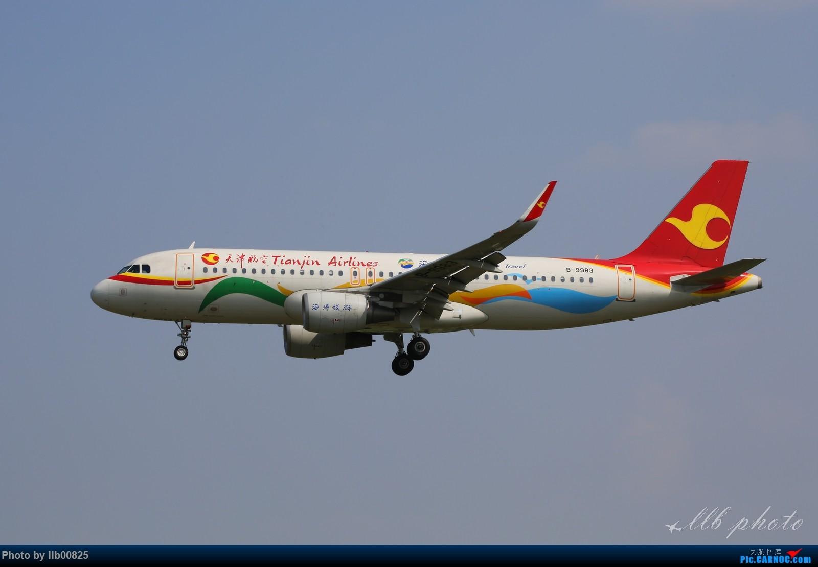 Re:[原创]XIY随拍——今天有硬货 AIRBUS A320-200 B-9983 中国西安咸阳国际机场