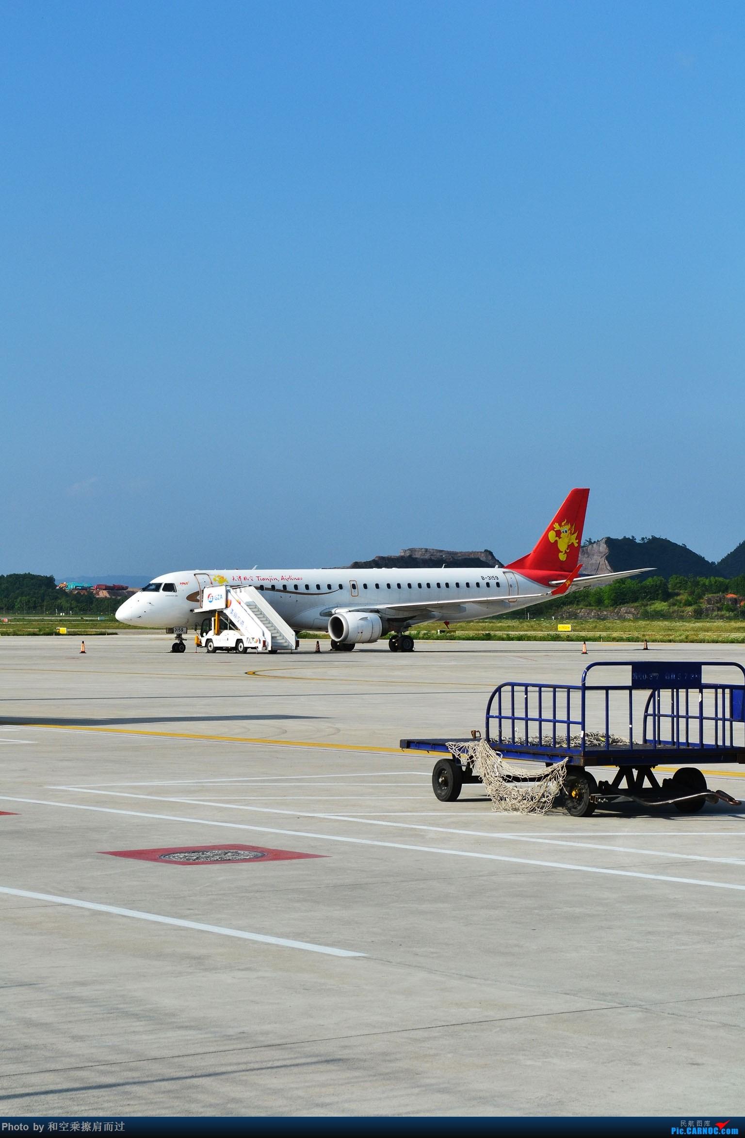 [原创]【KWE】七月六日晴 航母机场KWE冒险打机 新人求砸小飞机 EMBRAER E-190 B-3159 中国贵阳龙洞堡国际机场