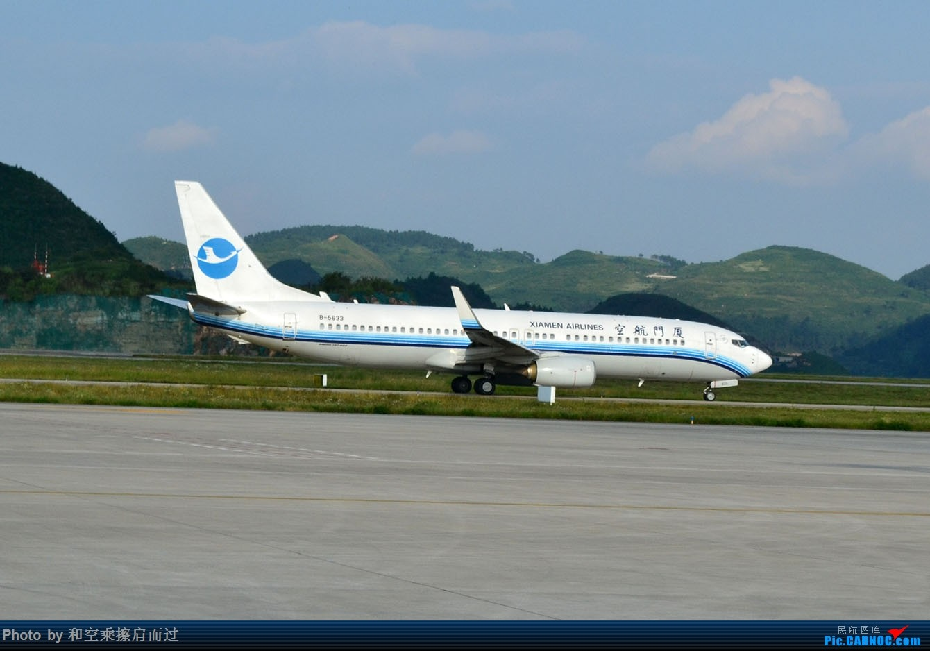 Re:【KWE】七月六日晴 KWE冒险打机 BOEING 737-800 B-5633 中国贵阳龙洞堡国际机场