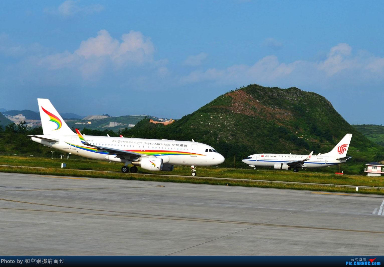 Re:[原创]【KWE】七月六日晴 KWE冒险打机 AIRBUS A319-100 B-6473 中国贵阳龙洞堡国际机场