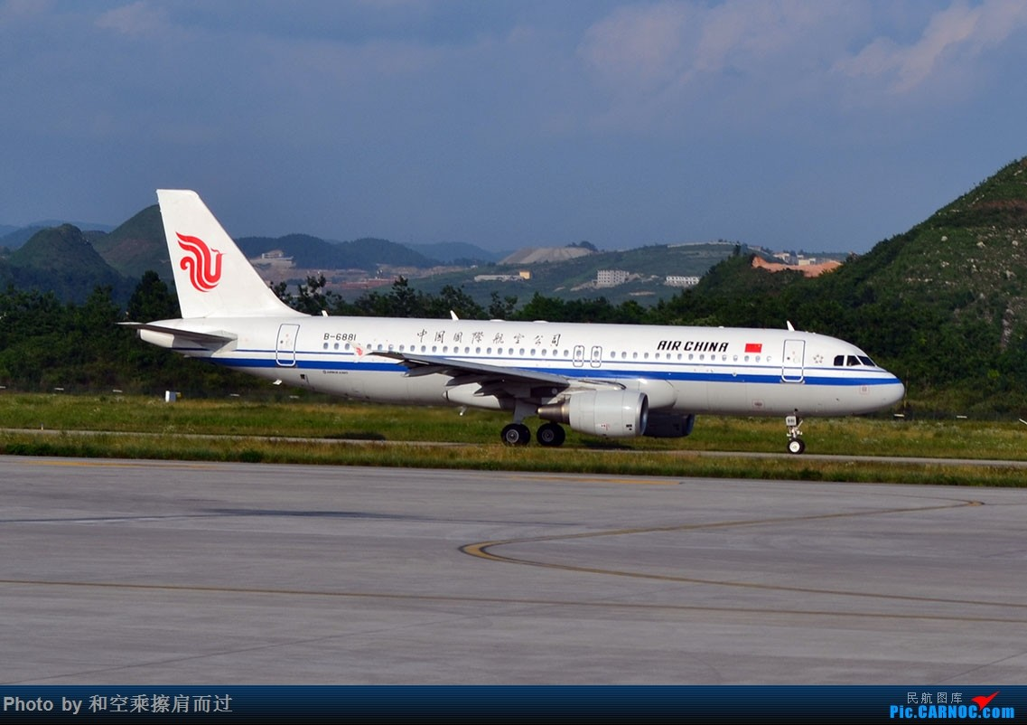 Re:[原创]【KWE】七月六日晴 KWE冒险打机 AIRBUS A320-200 B-6881 中国贵阳龙洞堡国际机场