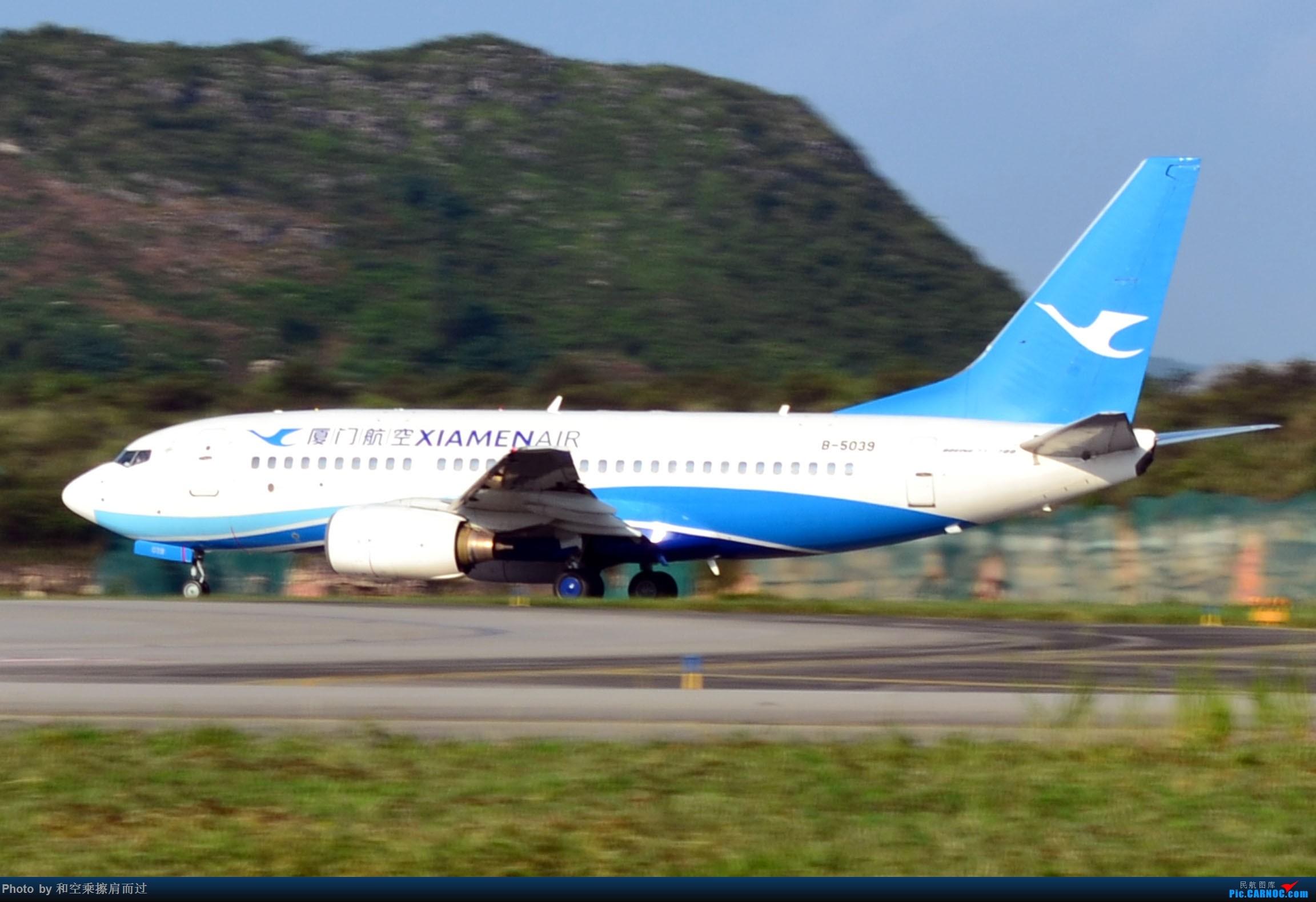 Re:[原创]【KWE】七月六日晴 KWE冒险打机 BOEING 737-700 B-5039 中国贵阳龙洞堡国际机场