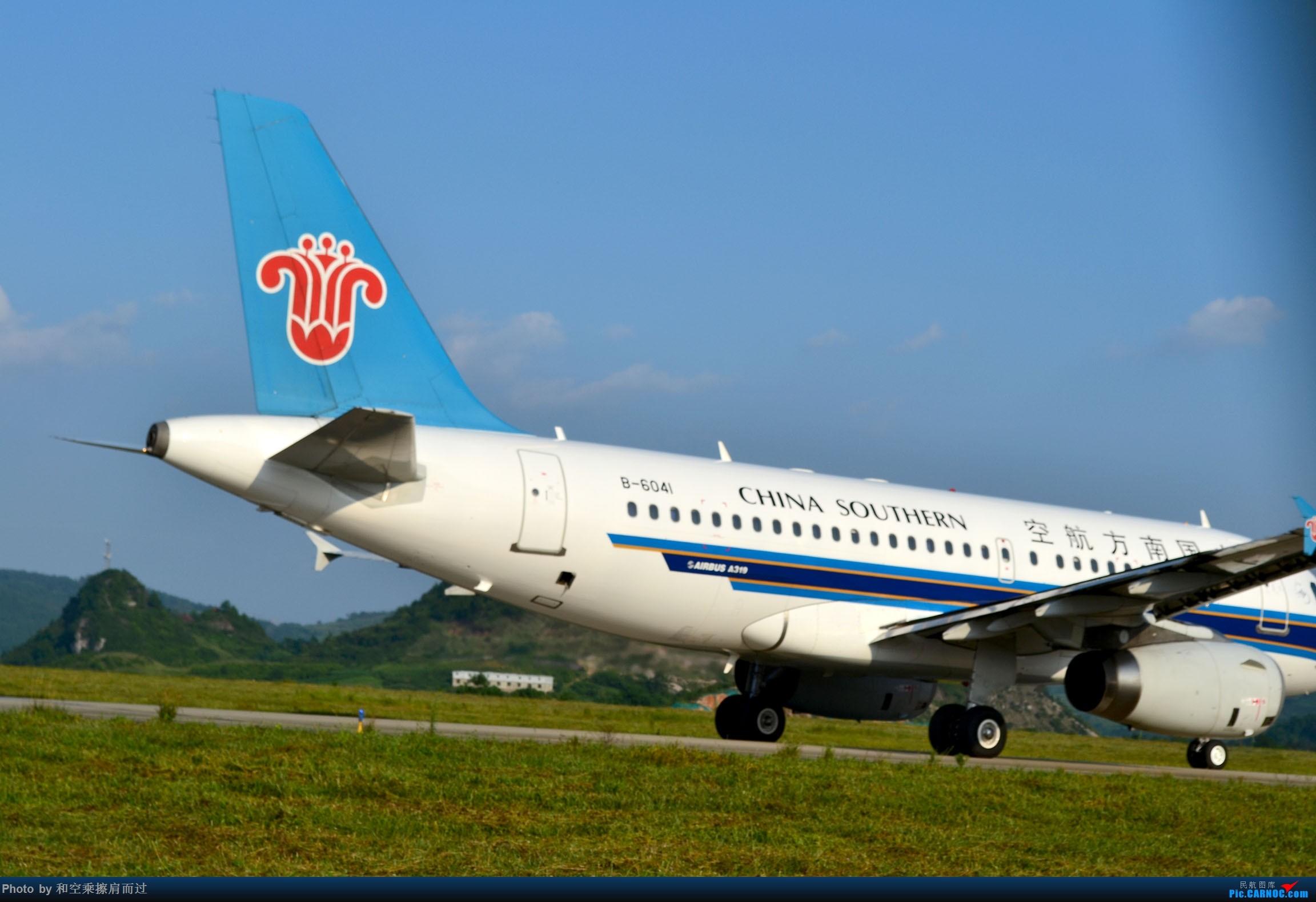 Re:[原创]【KWE】七月六日晴 KWE冒险打机 AIRBUS A319-100 B-6041 中国贵阳龙洞堡国际机场