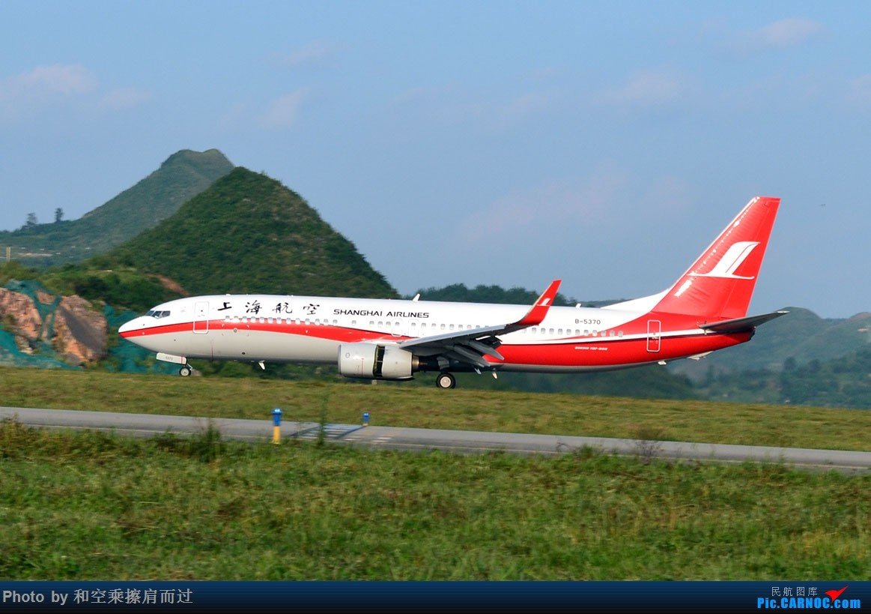 Re:[原创]【KWE】七月六日晴 KWE冒险打机 BOEING 737-800 B-5370 中国贵阳龙洞堡国际机场