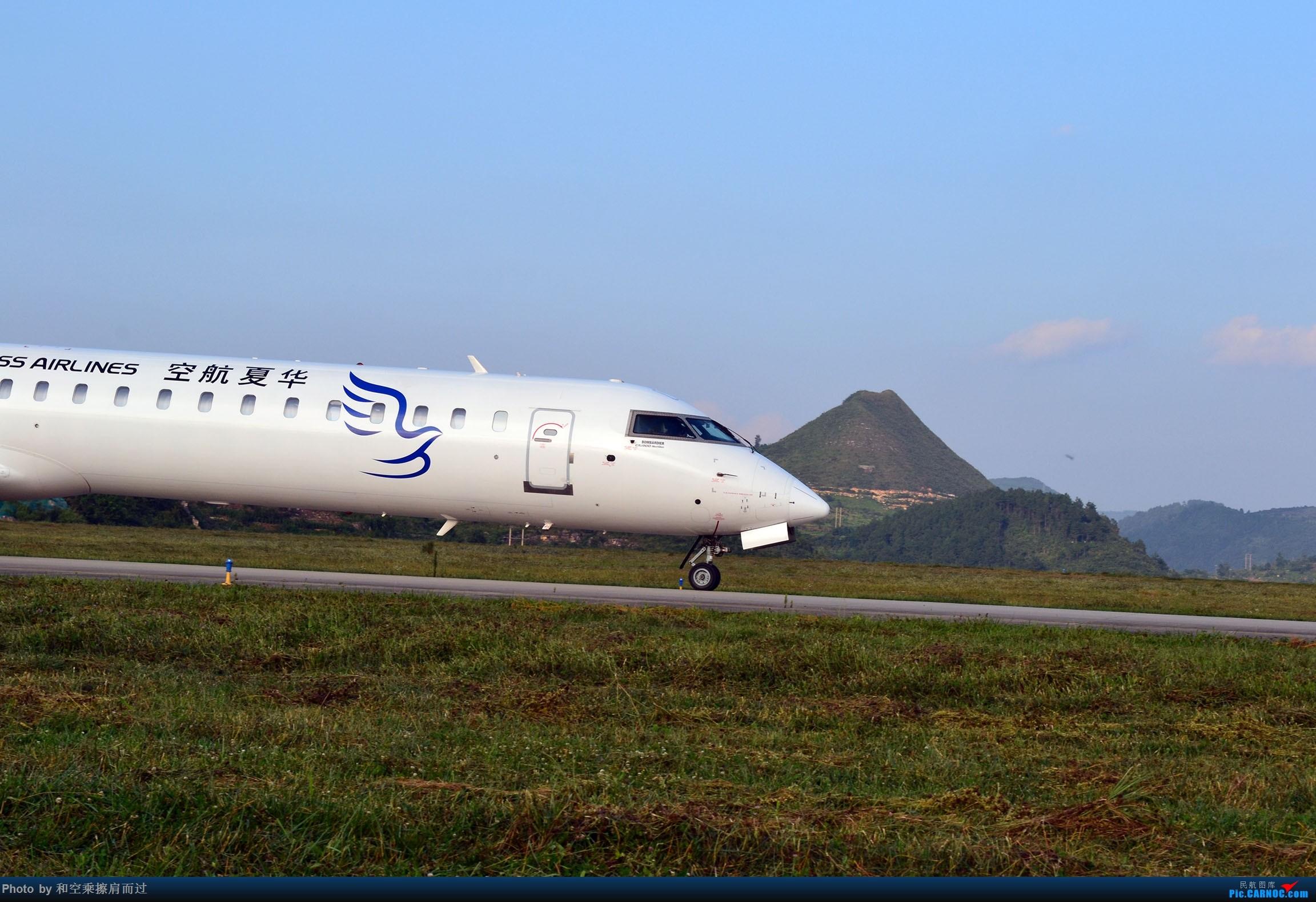 Re:[原创]【KWE】七月六日晴 KWE冒险打机 BOMBARDIER CRJ-900  中国贵阳龙洞堡国际机场