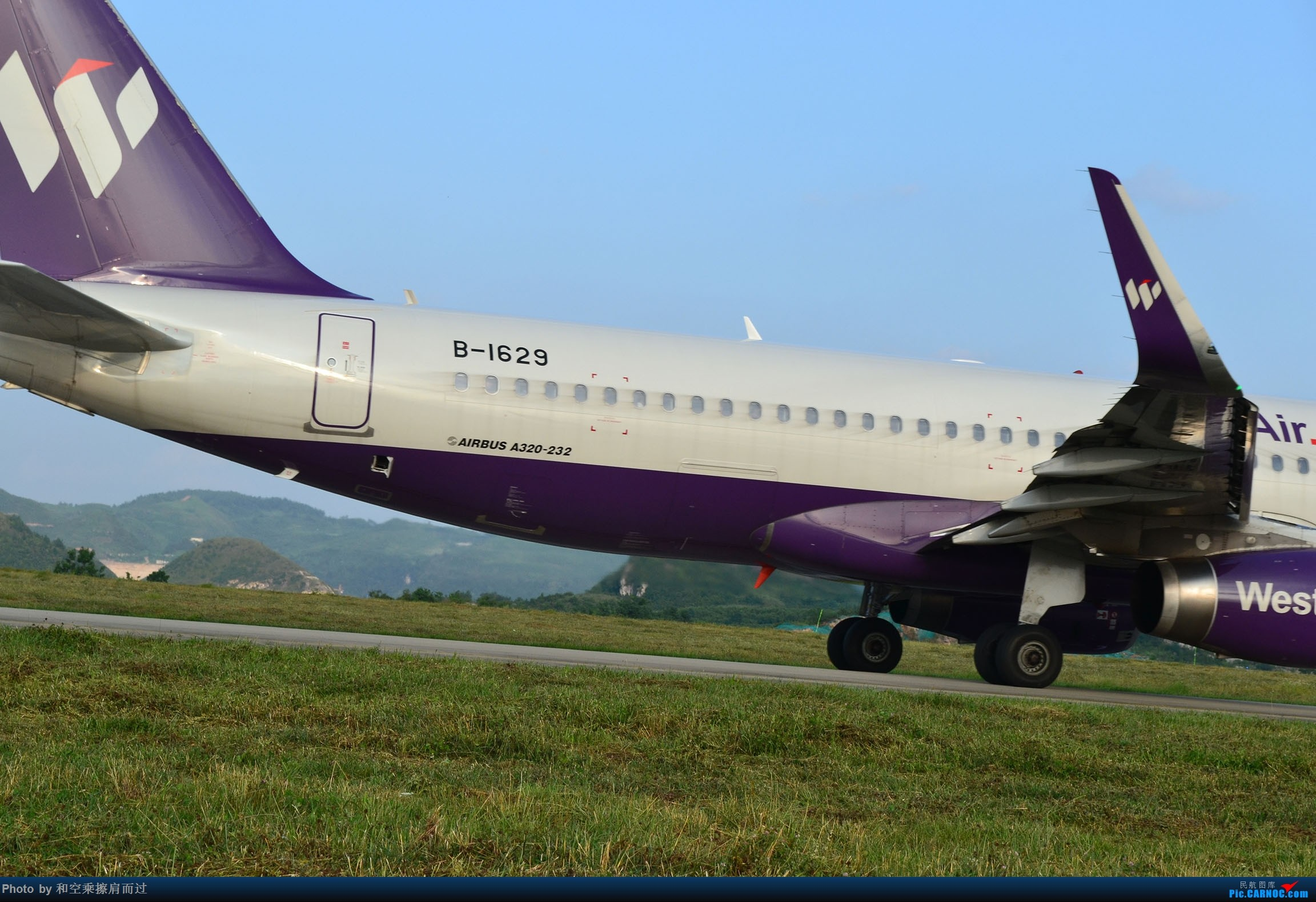 Re:[原创]【KWE】七月六日晴 KWE冒险打机 AIRBUS A320-200 B-1629 中国贵阳龙洞堡国际机场