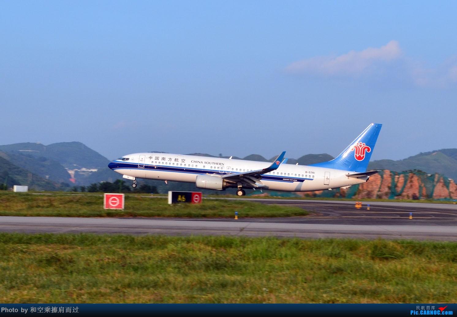 Re:[原创]【KWE】七月六日晴 KWE冒险打机 BOEING 737-800 B-5741 中国贵阳龙洞堡国际机场