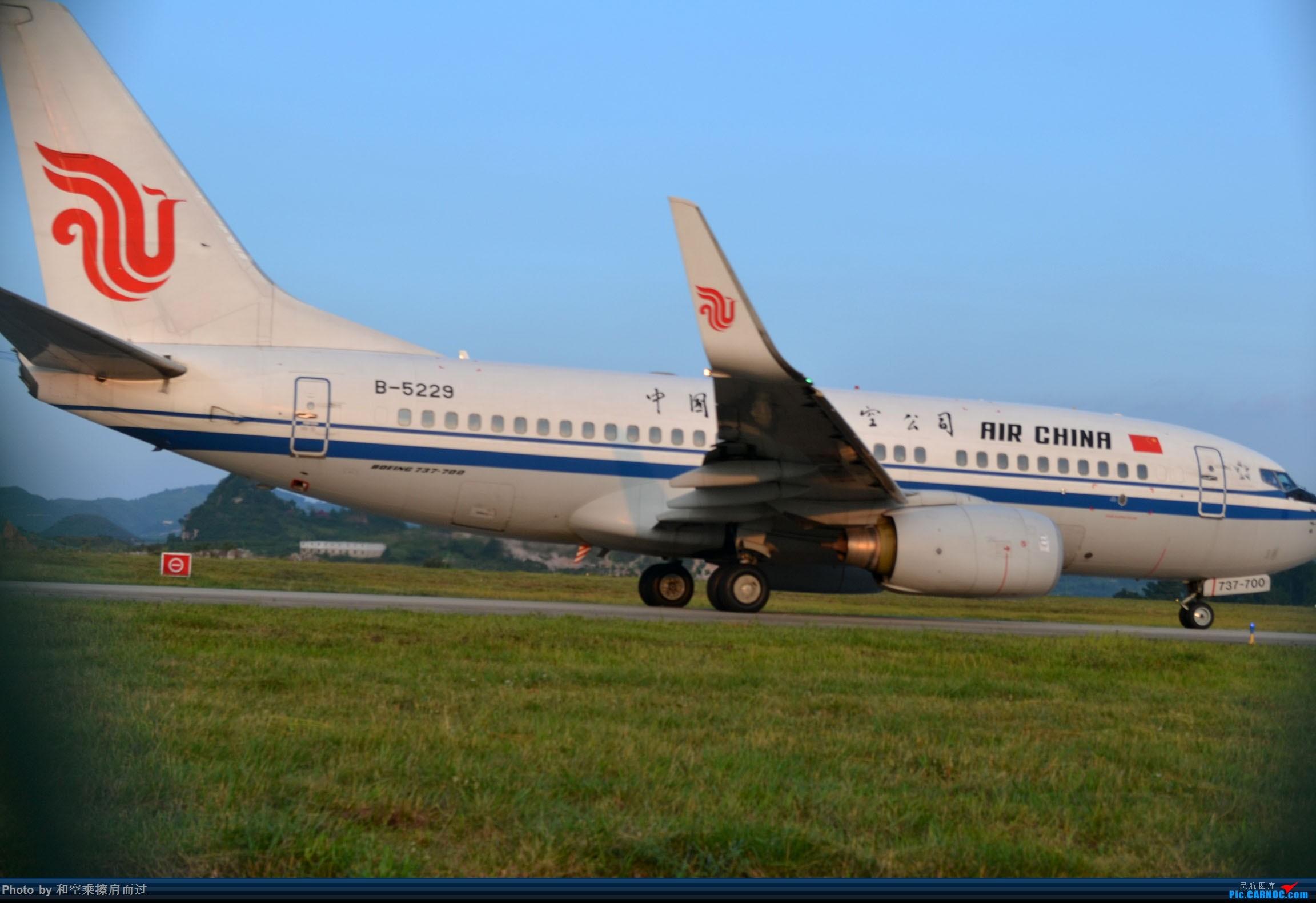 Re:[原创]【KWE】七月六日晴 KWE冒险打机 BOEING 737-700 B-5229 中国贵阳龙洞堡国际机场