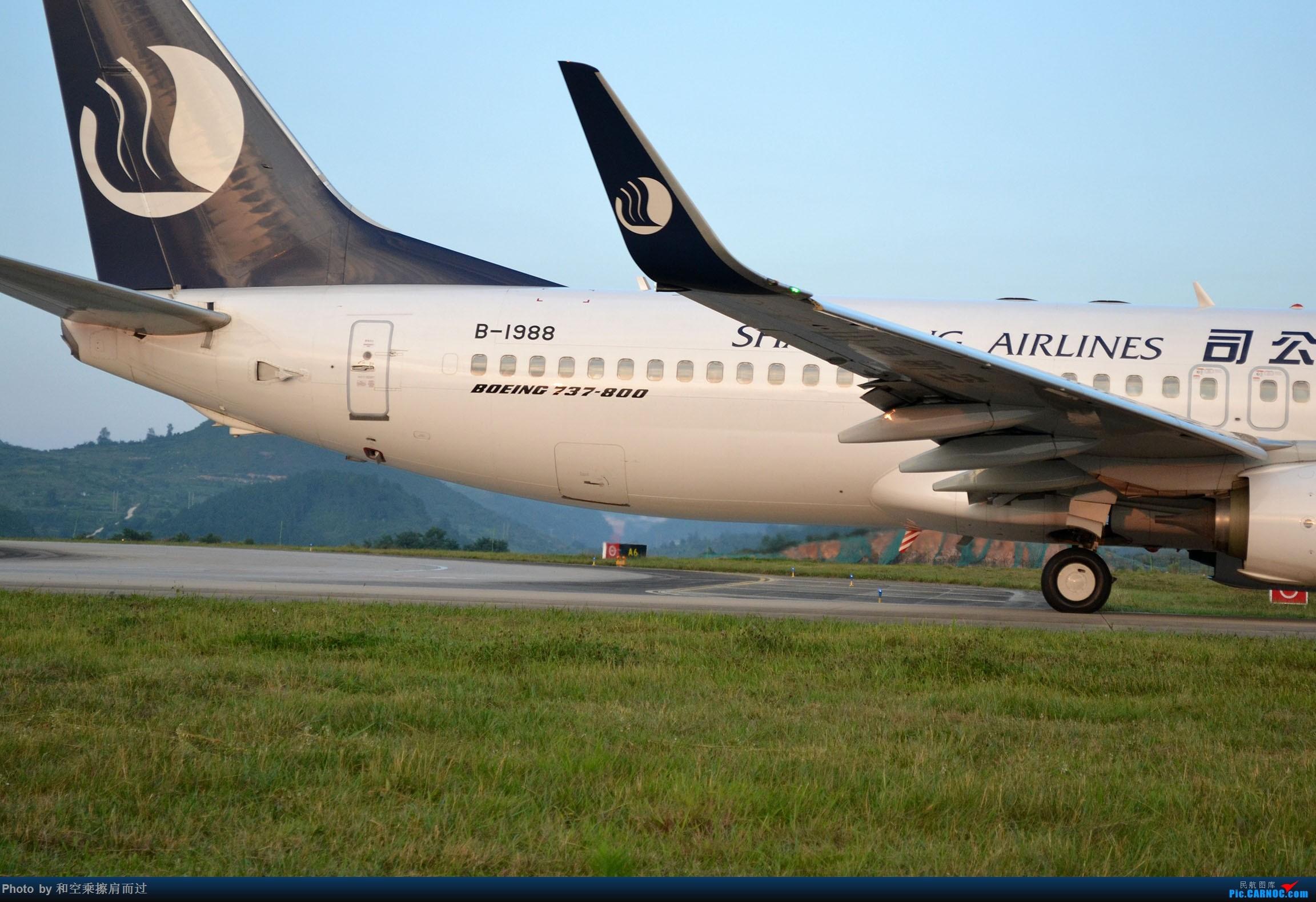 Re:[原创]【KWE】七月六日晴 KWE冒险打机 BOEING 737-800 B-1988 中国贵阳龙洞堡国际机场