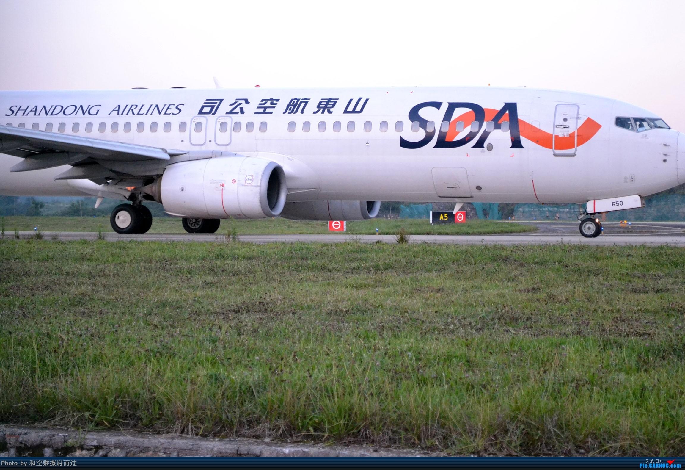 Re:[原创]【KWE】七月六日晴 KWE冒险打机 BOEING 737-800 B-5650 中国贵阳龙洞堡国际机场