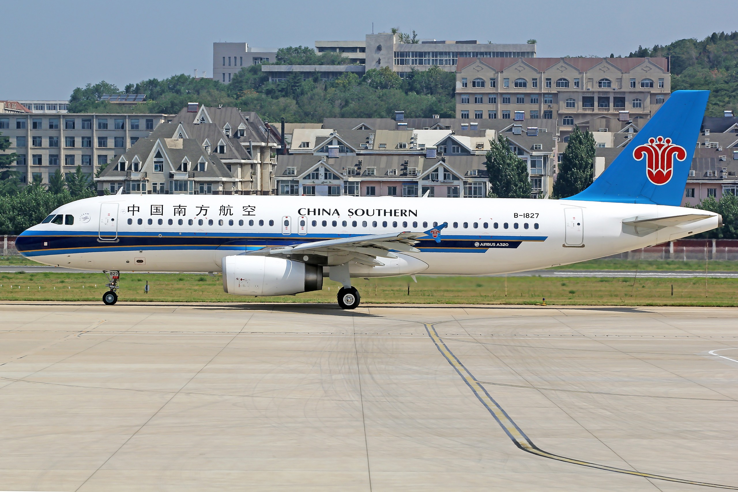 Re:[原创][DLC]。。。无标题。。。{2560x1707}Pix AIRBUS A320-200 B-1827 中国大连周水子国际机场