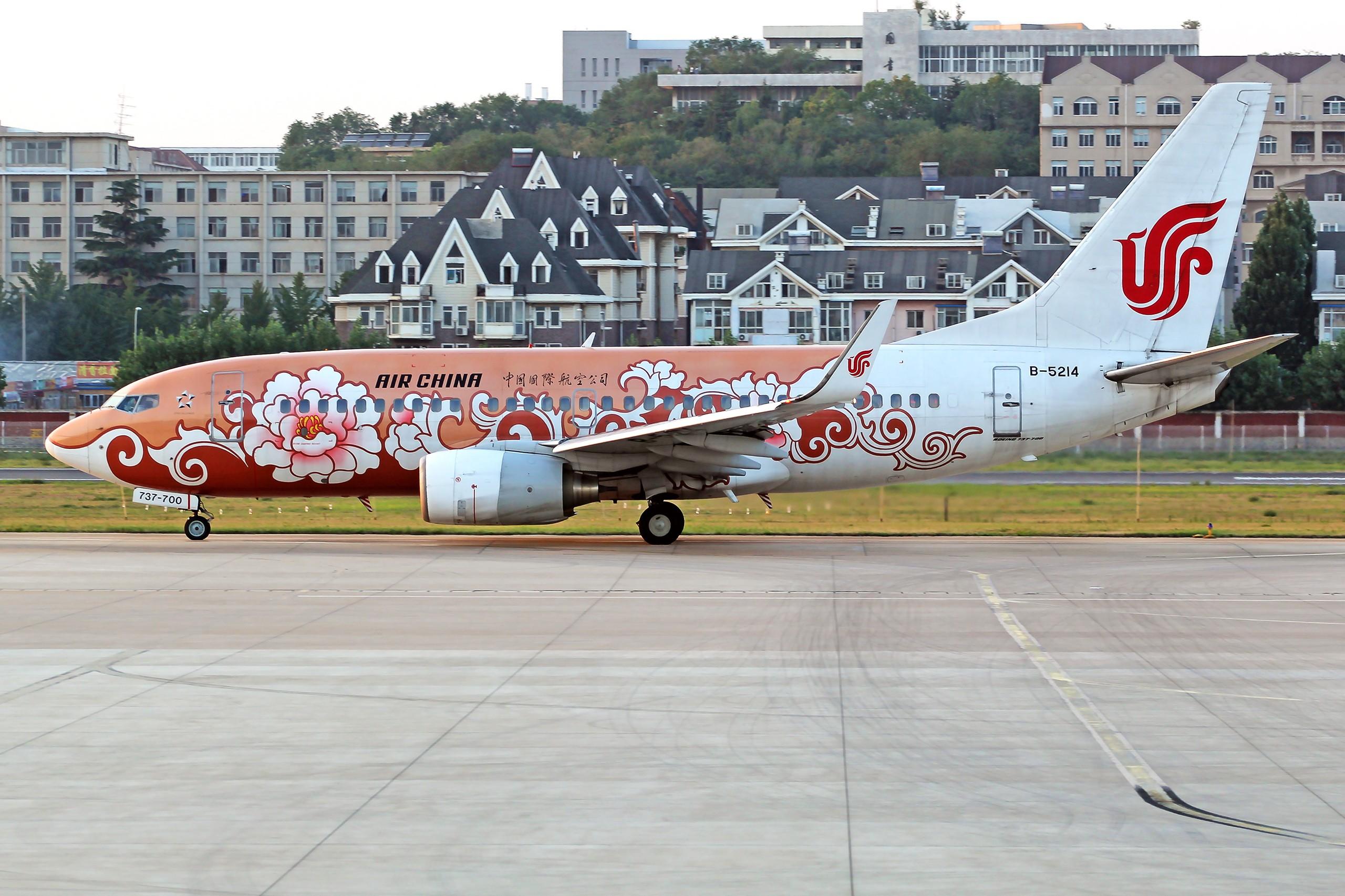 Re:[原创][DLC]。。。无标题。。。{2560x1707}Pix BOEING 737-700 B-5214 中国大连周水子国际机场
