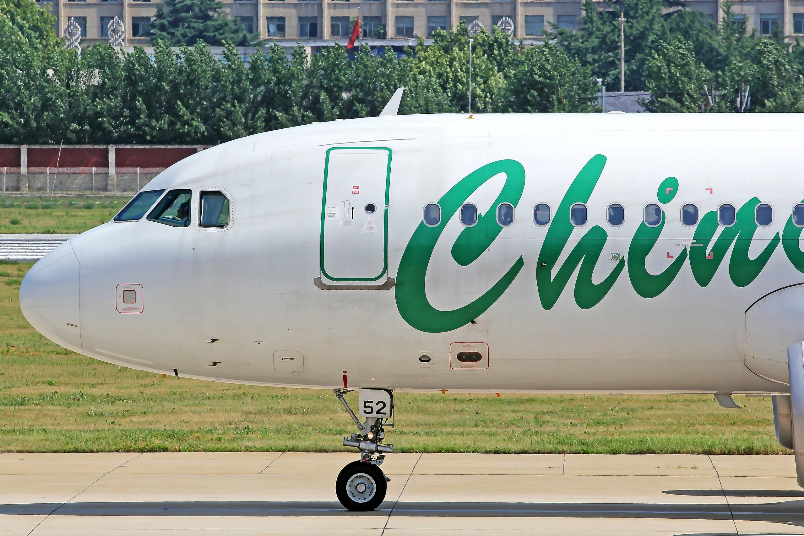 Re:[原创][DLC]。。。无标题。。。{2560x1707}Pix AIRBUS A320-200 B-6852 中国大连周水子国际机场