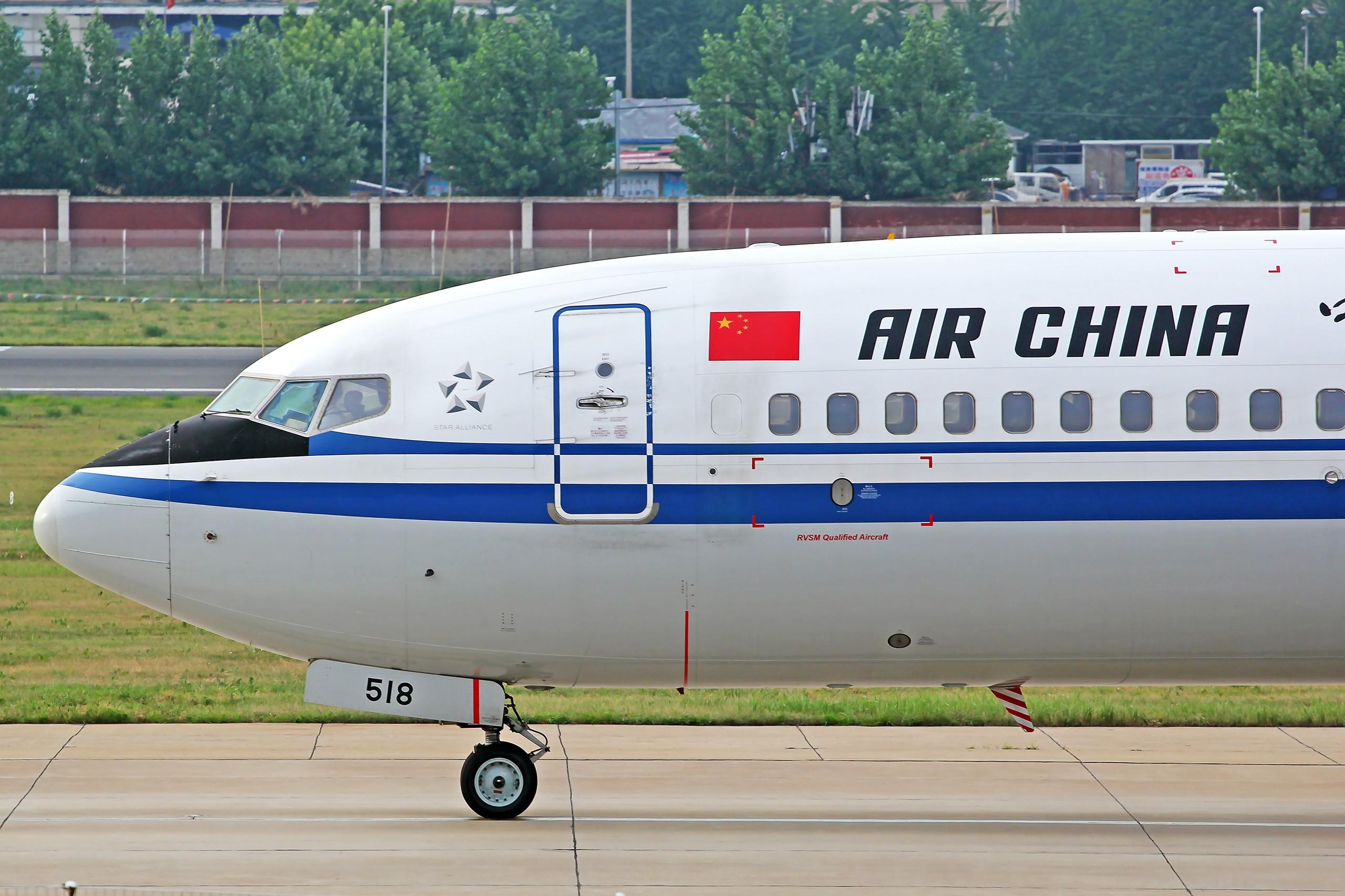 Re:[原创][DLC]。。。无标题。。。{2560x1707}Pix BOEING 737-800 B-5518 中国大连周水子国际机场