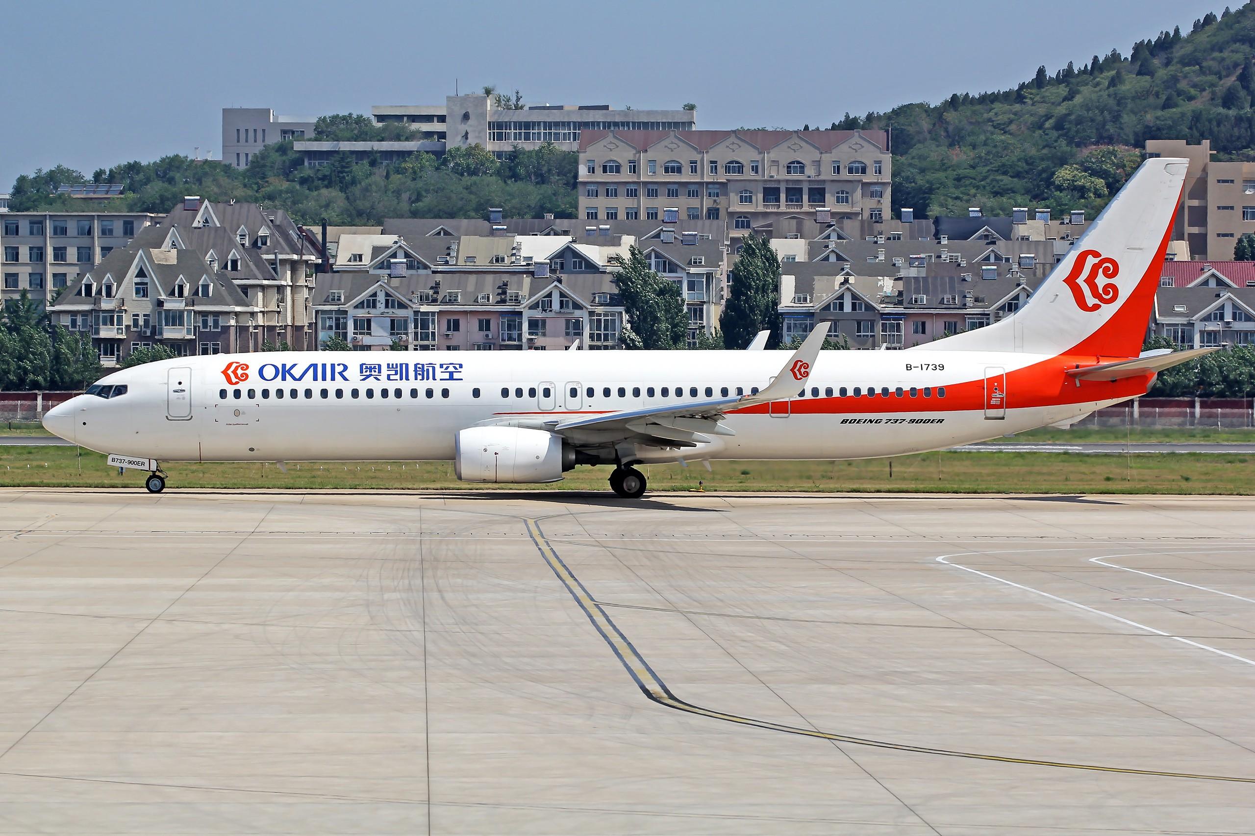 Re:[原创][DLC]。。。无标题。。。{2560x1707}Pix BOEING 737-900ER B-1739 中国大连周水子国际机场