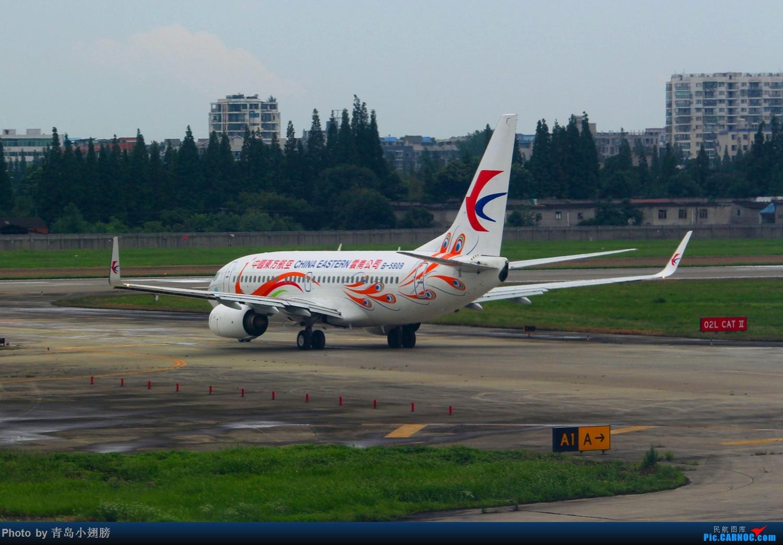 [原创]【CTU】第一次成都拍机DAY-1 BOEING 737-700 B-5809 中国成都双流国际机场