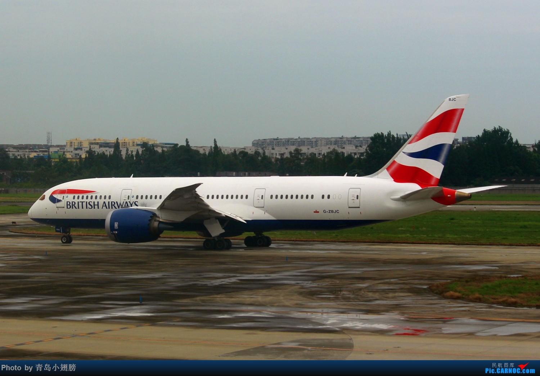 Re:[原创]【CTU】第一次成都拍机DAY-1 BOEING 787-8 G-ZBJC 中国成都双流国际机场