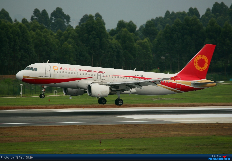 Re:[原创]【CTU】第一次成都拍机DAY-1 AIRBUS A320-200 B-6728 中国成都双流国际机场