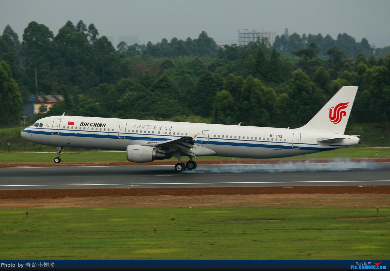 Re:[原创]【CTU】第一次成都拍机DAY-1 AIRBUS A321-200 B-6712 中国成都双流国际机场