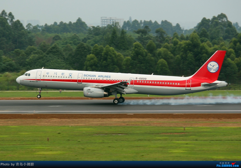 Re:[原创]【CTU】第一次成都拍机DAY-1 AIRBUS A321-200 B-6899 中国成都双流国际机场