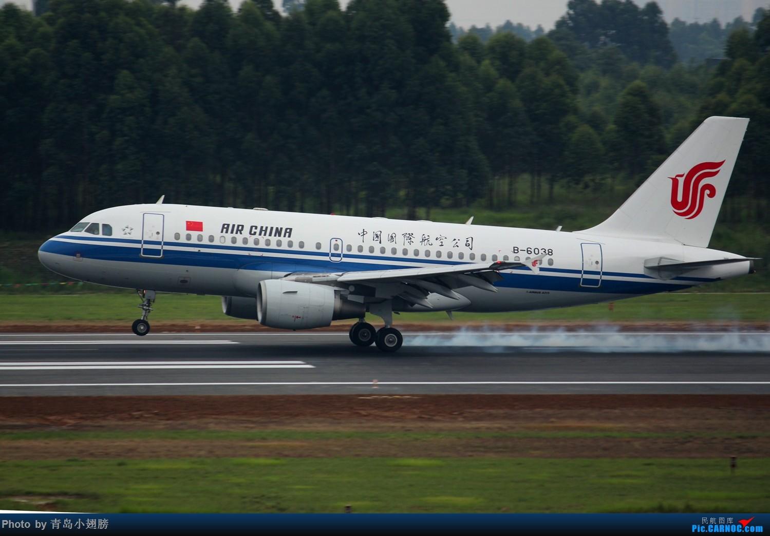 Re:[原创]【CTU】第一次成都拍机DAY-1 AIRBUS A319-100 B-6038 中国成都双流国际机场