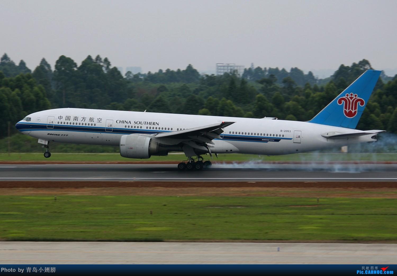 Re:[原创]【CTU】第一次成都拍机DAY-1 BOEING 777-200 B-2053 中国成都双流国际机场