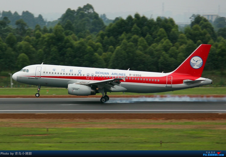 Re:[原创]【CTU】第一次成都拍机DAY-1 AIRBUS A320-200 B-6956 中国成都双流国际机场