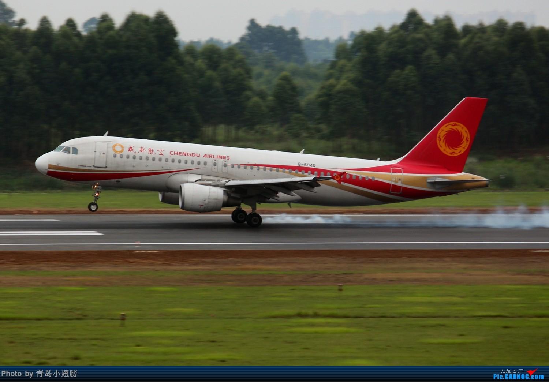 Re:[原创]【CTU】第一次成都拍机DAY-1 AIRBUS A320-200 B-6940 中国成都双流国际机场