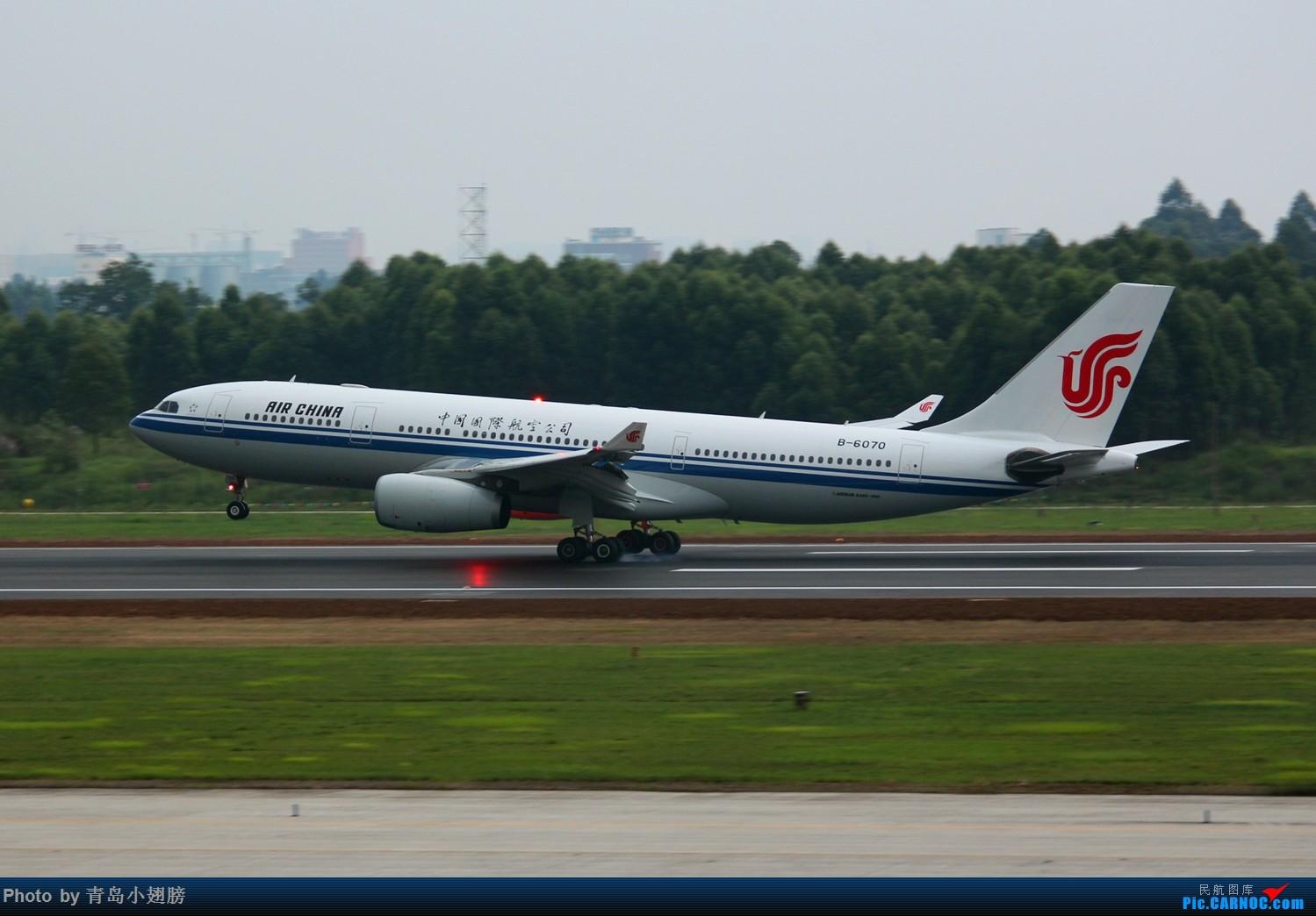 Re:[原创]【CTU】第一次成都拍机DAY-1 AIRBUS A330-200 B-6070 中国成都双流国际机场